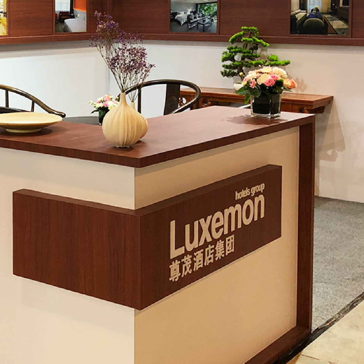 Luxemon Hotels Group